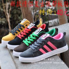 Hot-selling 12 spring low-top lovers shoes skateboarding shoes men's fashion vintage casual shoes skateboarding shoes female $20.49