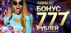 www azino kazino777 ru