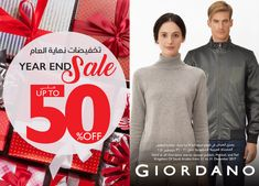 Hurry ! Don't miss the Giordano's #Year_End _Sale starts! بدأت تخفيضيات نهاية العام في فروع جيوردانو