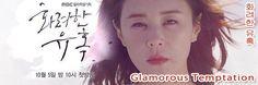 화려한 유혹 Ep 37 Torrent / Glamorous Temptation Ep 37 Torrent, available for download here: http://ymbulletin05.blogspot.com