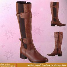 Μπότα ταμπά με λάστιχο, Baru    ΑΠΟ 169€ - ΤΩΡΑ 135€    shop online >> http://www.styledropper.com/tsouderos?pid=14314=el