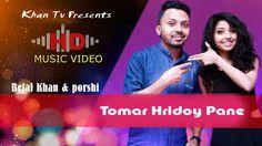 Tomar Hridoy Pane 2017 Bangla Official Music Video By Belal Khan & Porshi 720pp HD Download