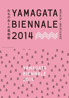 Japanese Exhibition Graphics: Yamagata Biennale. Akaoni Design. 2014