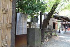 白洲次郎・正子夫妻が、つくりあげていった素敵な暮らしがぎゅっとつまった「武相荘」についてご紹介しました。