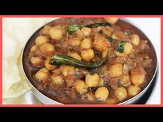 Chana masala gravy in Tamil. Chana masala recipe is a north Indian dish, originated from the state Punjab. Chana Masala recipe is one of the famous food in I. Recipe For Chana Masala, Channa Masala, Recipes In Tamil, Complete Recipe, Indian Dishes, Perfect Food, Gravy, Easy Meals