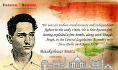 Indian revolutionary and independence fighter - Unsung Heroes #Quote