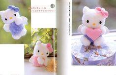 Hello Kitty pompon