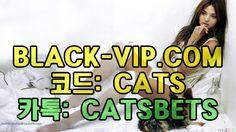 주식토토 BLACK-VIP.COM 코드 : CATS 주식배팅 주식토토 BLACK-VIP.COM 코드 : CATS 주식배팅 주식토토 BLACK-VIP.COM 코드 : CATS 주식배팅 주식토토 BLACK-VIP.COM 코드 : CATS 주식배팅 주식토토 BLACK-VIP.COM 코드 : CATS 주식배팅 주식토토 BLACK-VIP.COM 코드 : CATS 주식배팅
