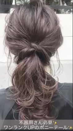 Pin on Cortes ‍♀️ y Peinados Bun Hairstyles For Long Hair, Hair Dos, Pretty Hairstyles, Hair Upstyles, Hair Arrange, Natural Hair Styles, Long Hair Styles, Pinterest Hair, Hair Comb Wedding