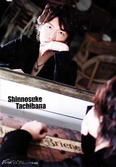 Tachibana Shinnosuke : 立花 慎之介 #seiyuu #voiceactor