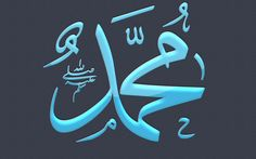 https://www.facebook.com/pages/HzMuhammed-SAV-Prophet-Muhammed-SAV/173680862801435 Hz. Resulullah Efendimiz (Sallellahu Aleyhi Vessellem)