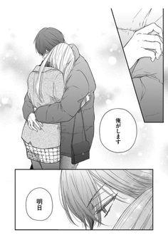 山田 くん と lv999 の 恋 を する