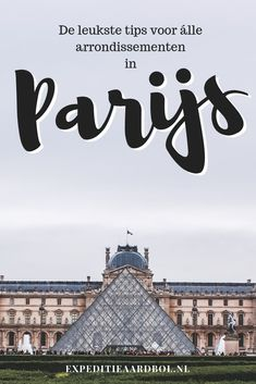 The Best Credit Card Travel Rewards System Paris Travel Guide, Europe Travel Tips, Best Credit Cards, Ultimate Travel, France Travel, Where To Go, Tourism, Vacation, Explore