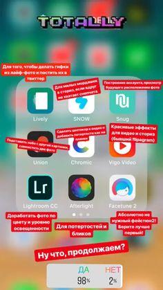 Photo Video App, Foto E Video, Apk Instagram, Ft Tumblr, Vsco Themes, Photo Processing, Afterlight, Editing Apps, Camera Hacks