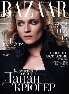 Diane Kruger photographed by Daniele Duella for Harper's Bazaar Russia June 2015