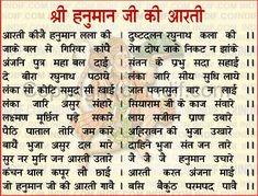 Shri Hanuman Chalisa Lyrics In Hindi – Hindu Aarti Hanuman Aarti, Shree Hanuman Chalisa, Shree Krishna Wallpapers, Lord Hanuman Wallpapers, Vedic Mantras, Hindu Mantras, Sahaja Yoga Meditation, Sanskrit Mantra