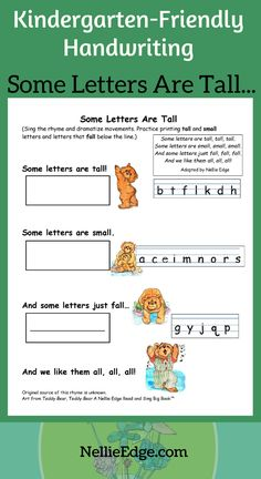 Kindergarten Handwriting, Kindergarten Anchor Charts, Kindergarten Chants, Kindergarten Teachers, New Teachers, Writing Center Preschool, Writing Strategies, Writing Ideas, Abc Phonics