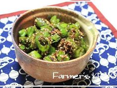 【農家のレシピ】ししとうの味噌つくだ煮の画像