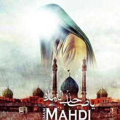 YA MAHDI ADRIKNA A.F Ibn Ali, Hazrat Ali, Islam Beliefs, Islam Religion, Islamic World, Islamic Art, Islam In Hindi, Karbala Iraq, Imam Hassan