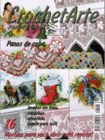 Gallery.ru / Фото #30 - crochet arte 3-8 - saltic Crochet Patterns Filet