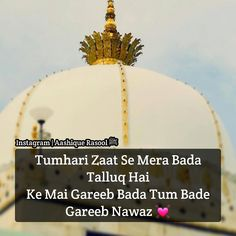 Discover recipes, home ideas, style inspiration and other ideas to try. Islamic Images, Islamic Messages, Islamic Pictures, Ali Quotes, Qoutes, Imam Ahmad, Birthday Message For Husband, Friendship Status, Islamic Status