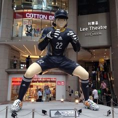 Gigantic 5 meter Captain Tsubasa statues take over Hong Kong with help from Adidas for the 2014 World Cup Captain Tsubasa, Oliver Benji, Soccer Art, Football Art, Hong Kong, Yoshi, Made In Japan, Goalkeeper, Anime Comics