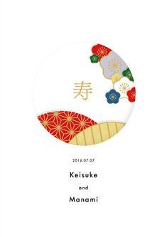 ウェルカムボード*和モダン*寿*花*A4(B4、A3に変更可) Typography Logo, Typography Design, Logo Design, Graphic Design, Icon Design, Print Design, Japanese Colors, Chinese Design, Japan Design