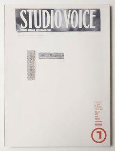 スタジオボイス 1998年7月 vol.271 特集マルタン・マルジェラ
