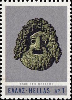 Μάσκα 4 ου Αιώνα π.Χ.