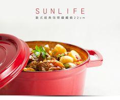 【SUNLIFE】琺瑯鑄鐵鍋22cm - PChome線上購物 - 24h 購物