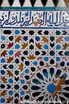 Rajoles (Granada) = Azulejos de Granada = Tiles of Granada