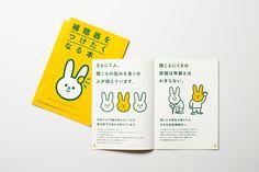 pamphletのデザイン|江上耳鼻咽喉科・めまいクリニック