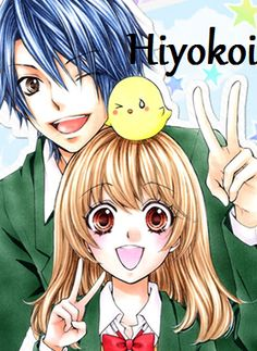 Hiyokoi manga... I hate waiting for more!!