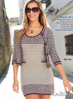 Комплект платье и короткий жакет