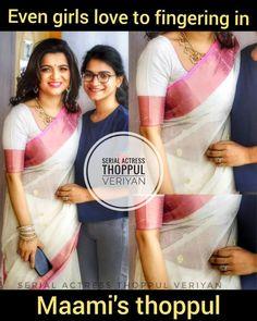 Indian Actress Hot Pics, Indian Bollywood Actress, Indian Actresses, Adult Dirty Jokes, Funny Jokes For Adults, Actress Aishwarya Rai, Love Rain, Indian Heritage, Crazy Life