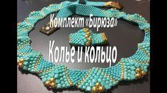 Tutorial On How To Make Peyote Bead Jewelry - Her Crochet Jewelry Knots, Seed Bead Jewelry, Beaded Jewelry, Beaded Necklace, Beaded Bracelets, Beaded Crafts, Beaded Ornaments, Diy Jewelry Making, Bead Crochet