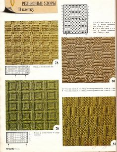 Great combo stitches to create pretty knitting patterns Knitting Machine Patterns, Knitting Paterns, Knitting Charts, Lace Knitting, Knit Patterns, Knitting Projects, Stitch Patterns, Knit Crochet, Knit Purl Stitches