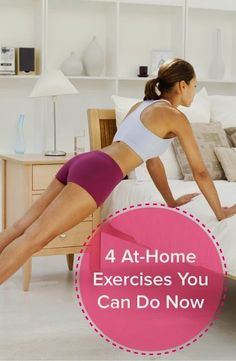 DIY Fitness & Hair Styles : 4 At-Home Exercises You Can Do Now