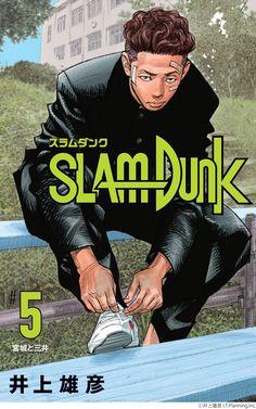 『SLAM DUNK』新装再編版5巻カバー