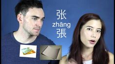 6 Must Know Measure Words in Chinese Super useful!! We just learnt some of these in class on Tuesday