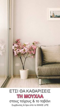 Living Room Images, Living Room Grey, Living Room Modern, Living Room Sofa, Living Room Interior, Living Room Furniture, Living Room Decor, Art Furniture, Modern Wall