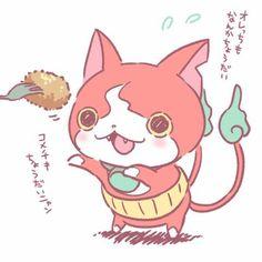 Yo-Kai Watch | Jibanyan Death Note, Yo Kai Watch 2, Japanese Yokai, Japanese Toys, Pokemon Champions, Kawaii, Character Drawing, Fire Emblem, Anime Manga