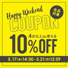 【週末限定福袋クーポン♪】4点以上購入で10%OFF! Banner Sample, Color Plan, Web Banner Design, Japanese Graphic Design, Sale Banner, Graphic Design Posters, Ad Design, Happy Weekend, Coupons