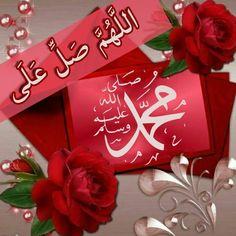 Allah Wallpaper, Islamic Wallpaper, Jumma Mubarak Images, Pakistan Army, Doa Islam, Islamic Calligraphy, Muhammad, Beautiful Roses, Religion