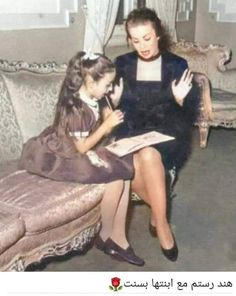 Egyptian Movies, Arab Celebrities, Egyptian Actress, Old Photos, Movie Stars, Actresses, Interior Design, Classic, Color