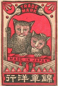 Étiquette d'allumettes (japon)