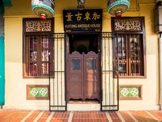 The Joo Chiat/Katong area is a microcosm of what Singapore truly is.