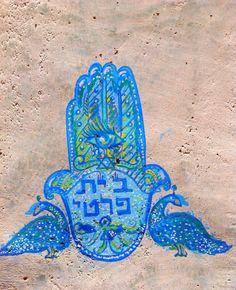 rosh hashanah in tel aviv