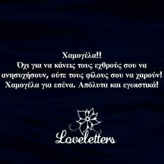 Greek Quotes, Wise Quotes, Motivational Quotes, Wise Sayings, Love Letters, Picture Quotes, Quote Of The Day, Literature, Wisdom