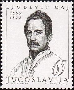 Yugoslavia Stamp 1963 - Ljudevit Gaj 1809-1872